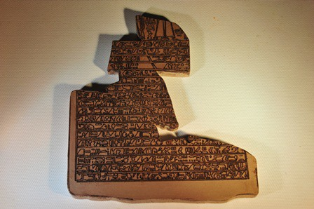 -1535 г. до н.э. Катастрофа засвидетельствована на Стеле Бури фараона Яхмоса