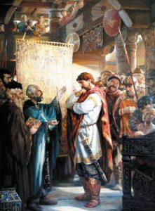 981 г. Владимир выбирает веру