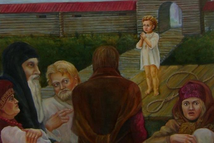 1614 г. Иван Дмитриевич, трехлетний сын Лжедмитрия казнен в Москве
