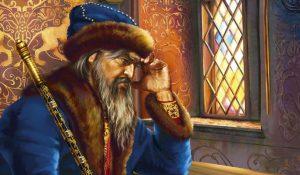 1581 г. Иван Иванович, сын Ивана IV Грозного, отравлен