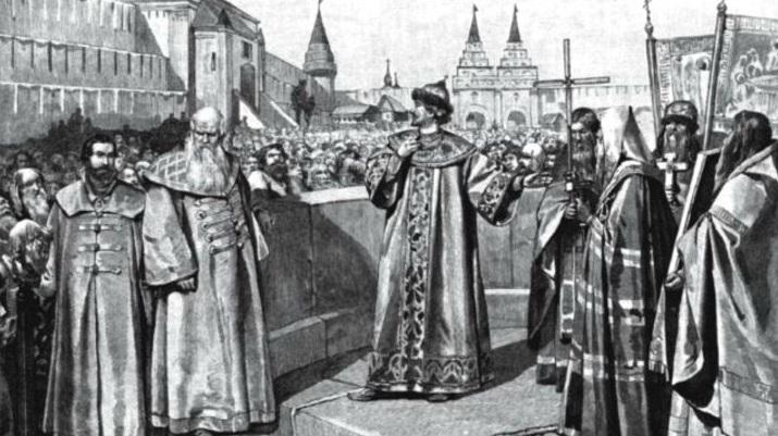 1549 г. Иван IV Грозный созывает первый сословно-представительский Земский собор
