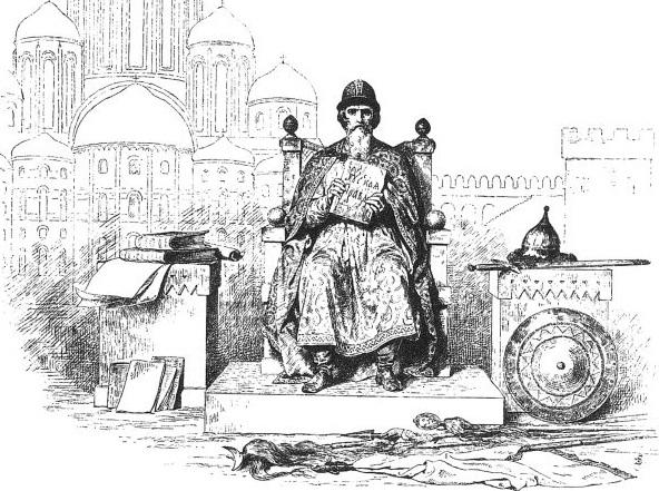 1054 г. Ярослав Владимирович Мудрый преставился