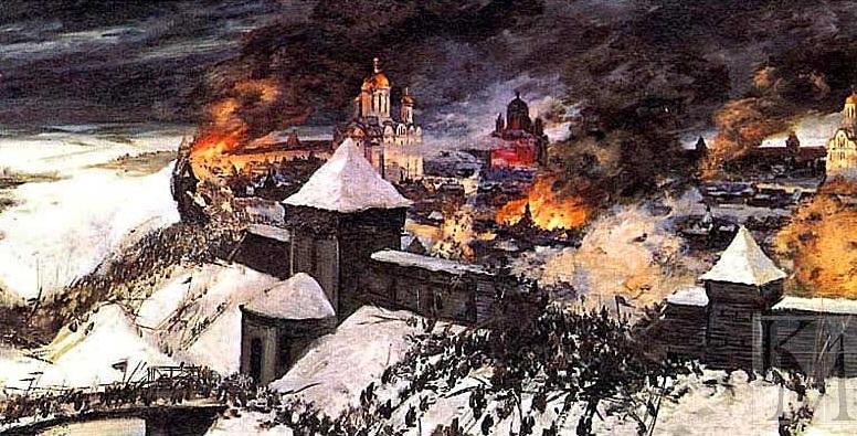 1169 г. Андрей Боголюбский объединил силы 50 русских городов в армию, захватившую Киев