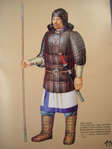-1045 г. (до.н.э.) Династия Чжоу была основана со столицей в Хао (Сиань) и ввела почитание Тянь-ди