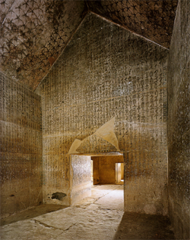 -3000 г. до н.э. Египтяне упоминали связывание умерших про погребении