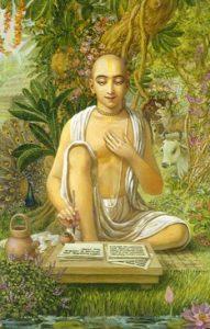 1150 г. Рамануджа, индийский философ, основывает школу Вишишта-адвайта