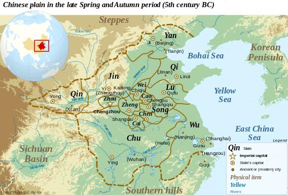 -496 г. до н.э. Конфуций применял свою философию на посту главного советника в царстве Лу