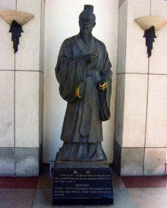 -289 г. до н. э. Мэн-цзы, китайский философ, развивал идеи конфуцианства