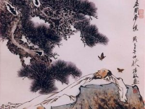 -286 г. до н. э. Чжуан Чжоу, философ даосист, рассматривает мир как иллюзию