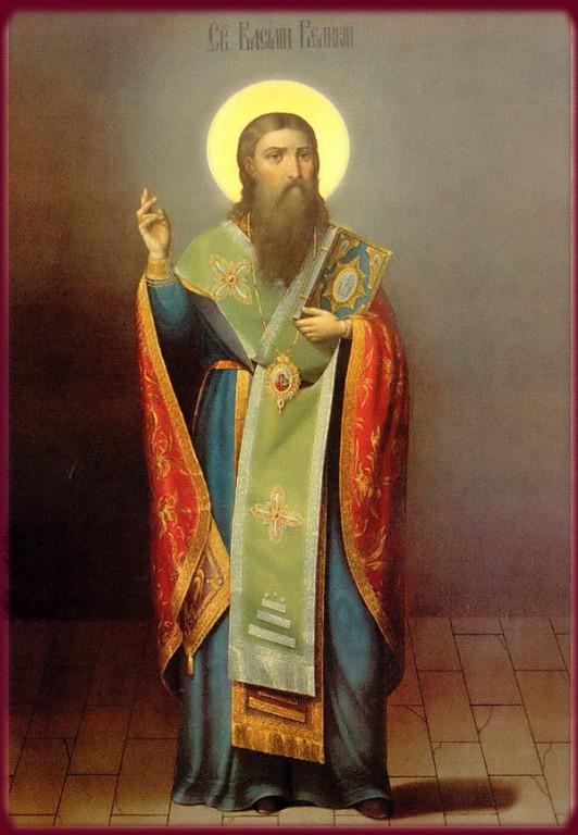 370 г. Василий Великий, отец церкви и епископ Каппадокии, боролся с арианской ересью