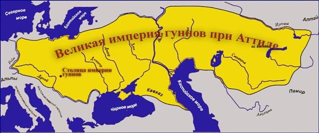 447 г. Аттила побеждает Византию и заключает мир на выгодных условиях