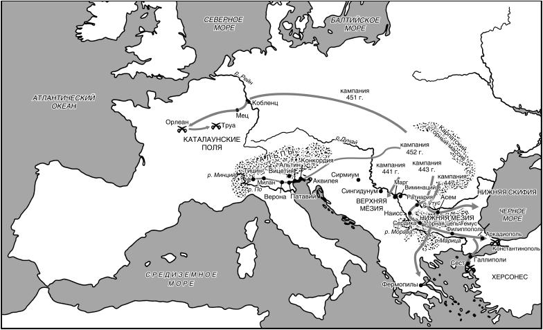 451 г. Аттила был остановлен в Галлии объединенной армией римлян, вестготов, аланов, бургундов и франков
