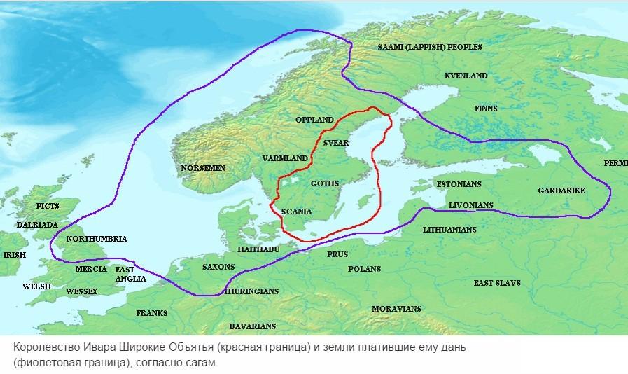 710 г. Радбард Гардский женился на Ауде Глубокозадумчивой, дочери конунга Ивара Широкие Объятья