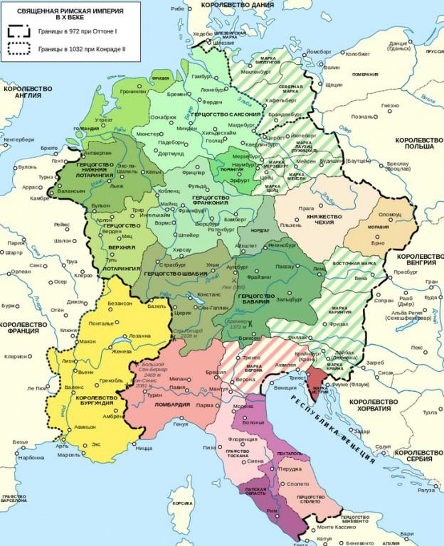 911 г. Конрад I избран королем Германии, прервав династию немецких Каролингов