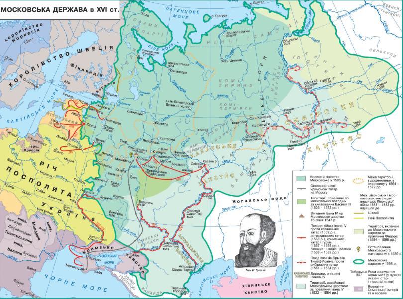 1554 г. Феодосий Косой, еретик, бежит от суда из Москвы в Литву