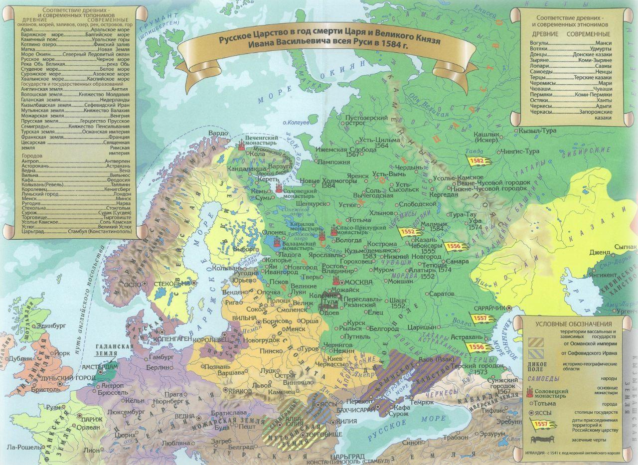 1591 г. Фёдор I Иоаннович отразил нападение крымских татар на Москву