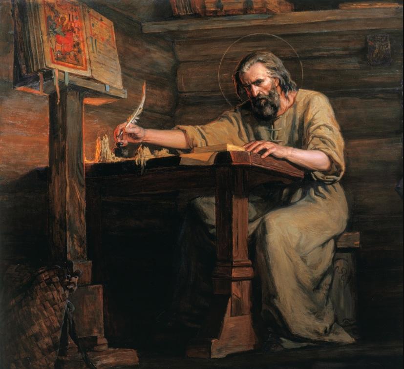 1499 г. Геннадий (архиепископ Новгородский) организовал работу по кодификации славянской Библии (Геннадиевская Библия)
