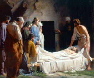 33 г. Иосиф Аримафейский купил Плащаницу и обернул ей Тело Христа