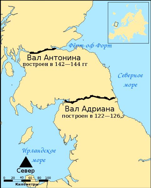 Септимий Север перестроил стену Адриана, которая с тех пор и стала границей римских владений
