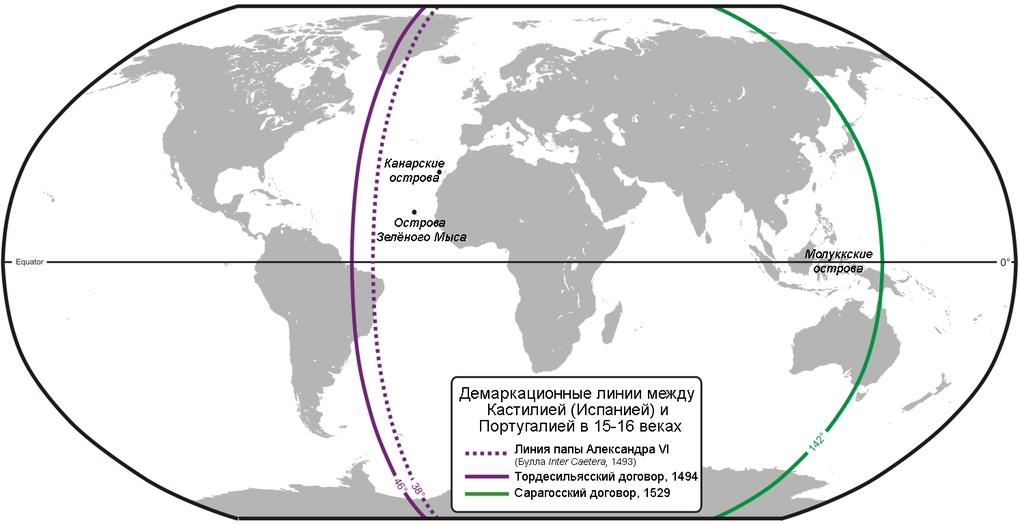 1493 г. Папа Александр VI, Родриго Борджиа разделил мир между Испанией и Португалией