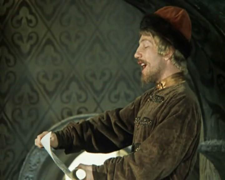 1484 г. Федор Курицын около этого времени пишет зашифрованное «Лаодикийское послание»