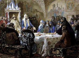 1488 г. Церковный собор рассмотрел дело новгородских еретиков