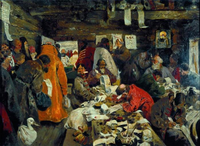 1500 г. Земельные тяжбы на Руси усиливаются из-за нехватки плодородных земель