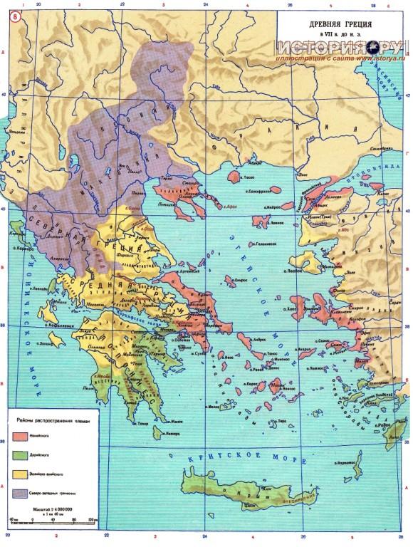 -700 д.н.э. Ионийский религиозный союз образован из ионийских городов полисов в западной Анатолии