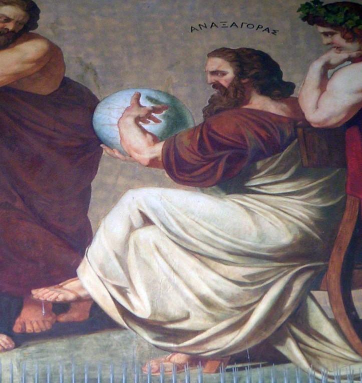-455 г. до н.э. Анаксагор учит в Афинах о том, что мир состоит из семян вещей, приводимых в движение мировым умом