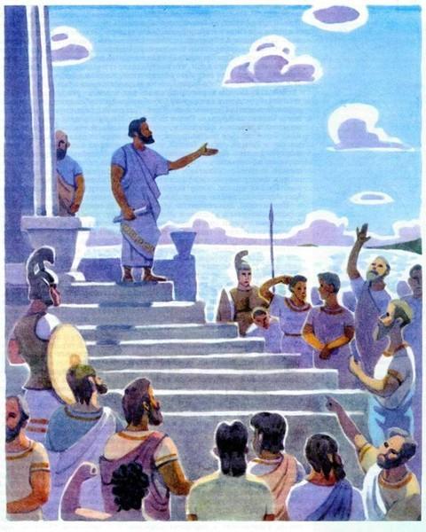 -594 г. до н. э. Солон проводит реформы в Афинах и издает законы