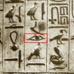 Иероглиф глаза